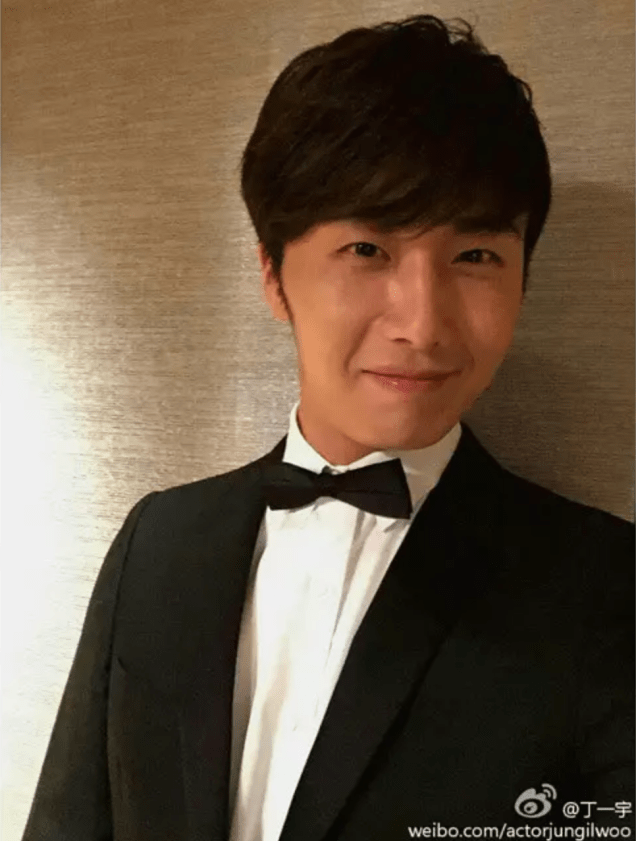 2014 10 29 Jung Il-woo at the Beauty Cosmo Awards in Shanghai, China. JIW Social Media Posts and others 5