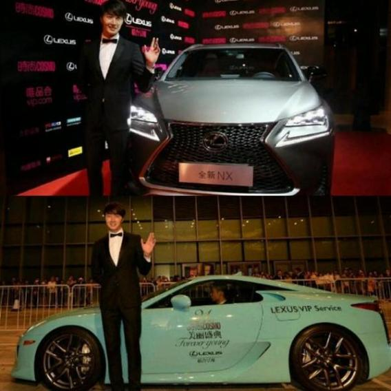 2014 10 29 Jung Il-woo at the Beauty Cosmo Awards in Shanghai, China. Red Carpet 5
