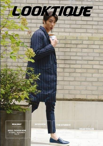 2014 10 31 Jung Il-woo in Looktique Magazine 1
