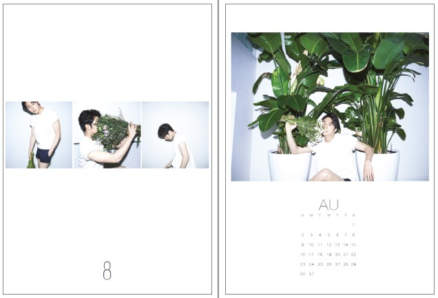 2014 12 Jung Il-woo's Season Greetings for 2015. 23.jpg