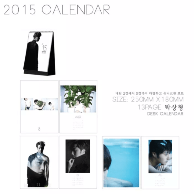 2014 12 Jung Il-woo's Season Greetings for 2015. 25.png