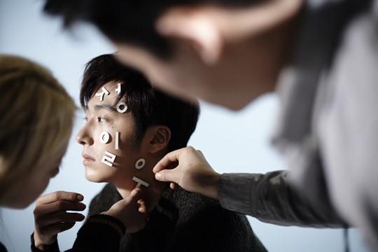 2014 12 Jung Il-woo's Season Greetings for 2015. 3.jpg
