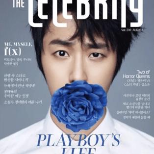 #Celebrity #더셀레브레이트 #8월호 #정일우 #jungilwoo #Celebrity # The Celebra # August # # Jeong Ilwoo # jungilwoo.
