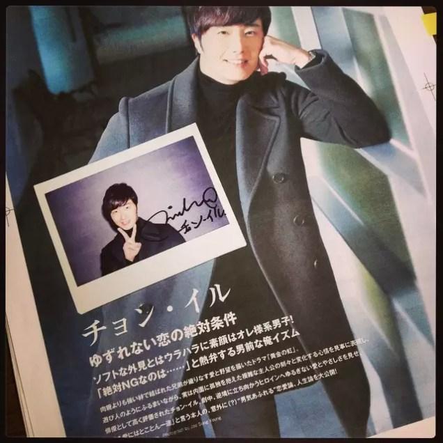 2014 Jung Il-woo in Riveriver Magazine Vol.05 3
