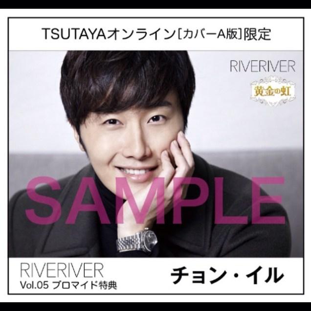 2014 Jung Il-woo in Riveriver Magazine Vol.05 5