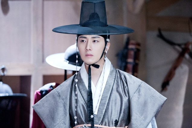 2014 Jung Ilwoo in The Night Watchman's Journal Xtra Photos 2