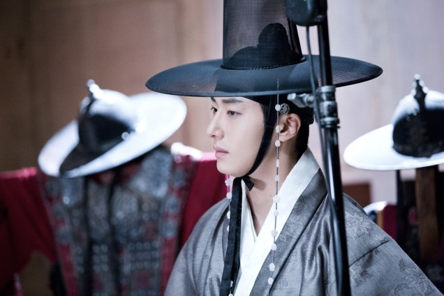 2014 Jung Ilwoo in The Night Watchman's Journal Xtra Photos 6