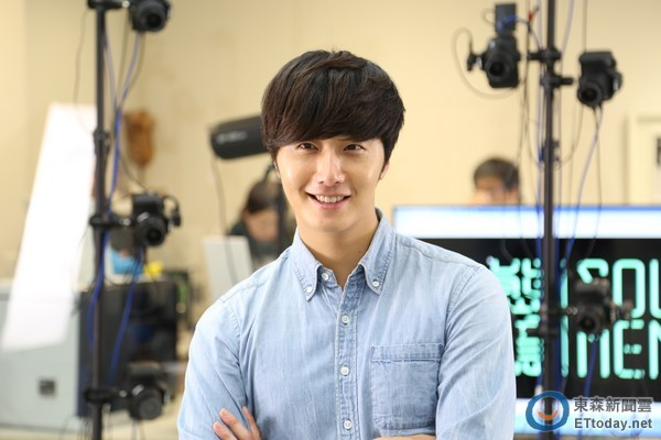 2015 1 10 Jung Il-woo Taiwan Ilwoo Together Fan Meeting. 10