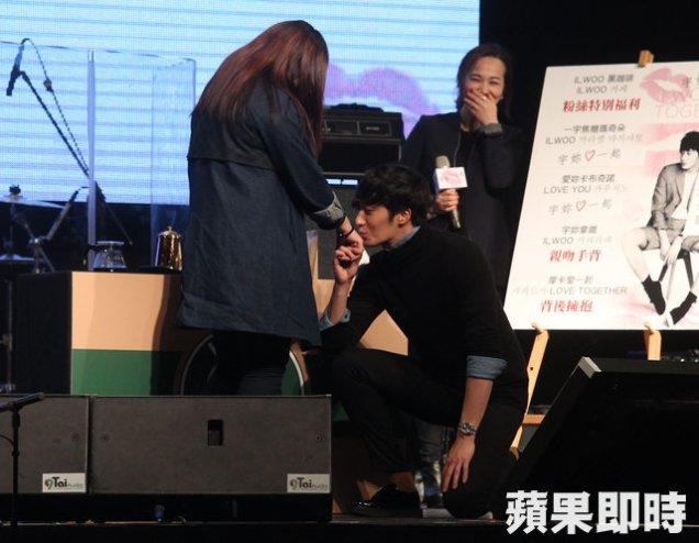 2015 1 10 Jung Il-woo Taiwan Ilwoo Together Fan Meeting. 18