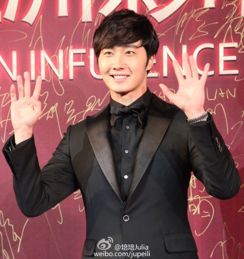 2015 1 23 Jung Il-woo at the Asian Influence Awards. 2