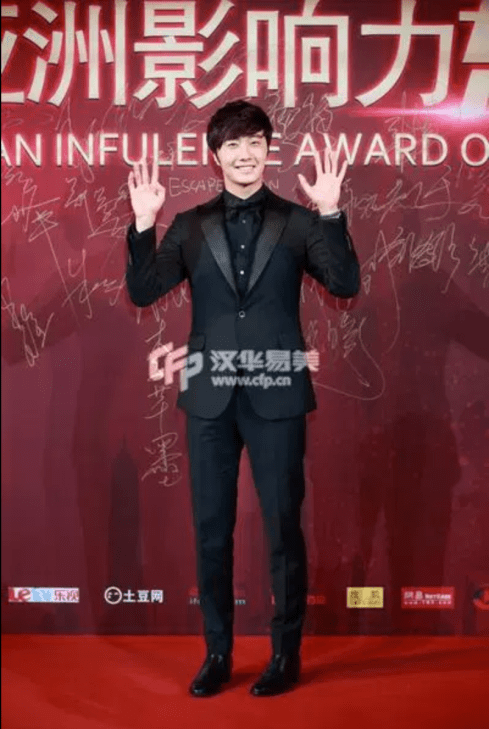 2015 1 23 Jung Il-woo at the Asian Influence Awards. 9