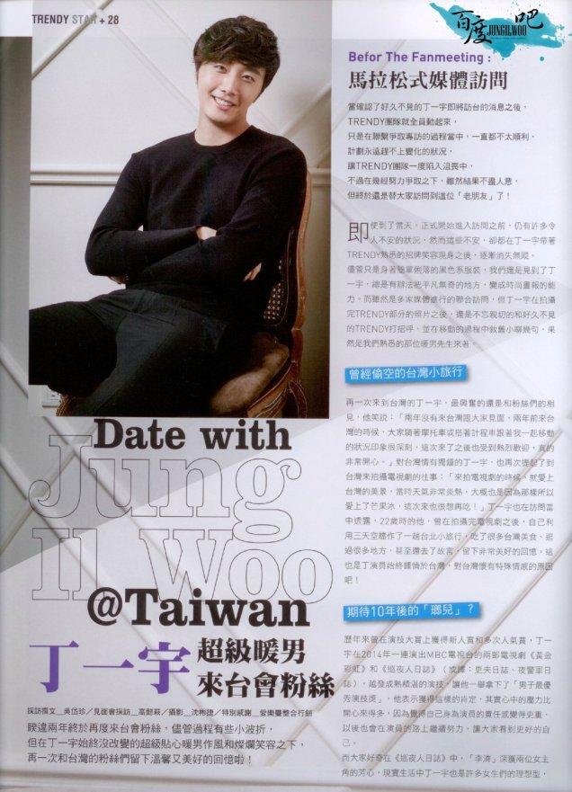 2015 1 23 Trendy Magazine No.57 1