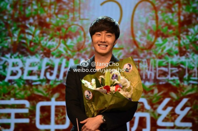 2015 2 1 Jung Il-woo at the Beijing Fan Meeting. 11