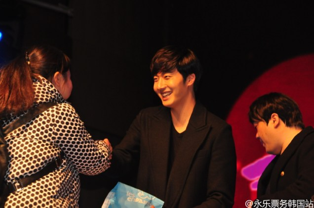 2015 2 1 Jung Il-woo at the Beijing Fan Meeting. 17