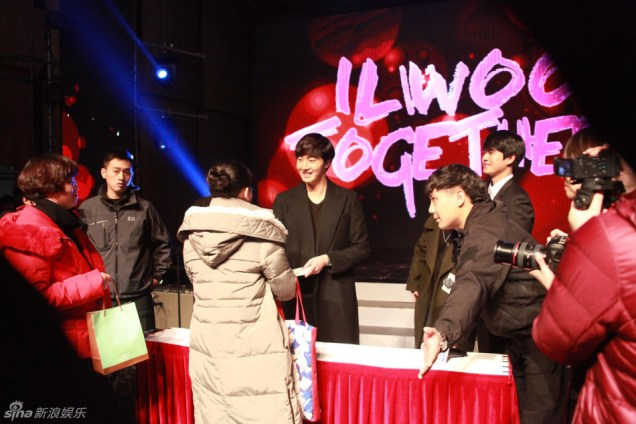 2015 2 1 Jung Il-woo at the Beijing Fan Meeting. 18