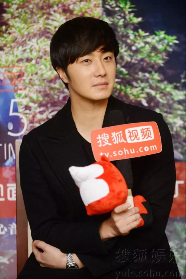 2015 2 1 Jung Il-woo Interview by Sohu during his visit to Beijing for Fan Meeting. 1