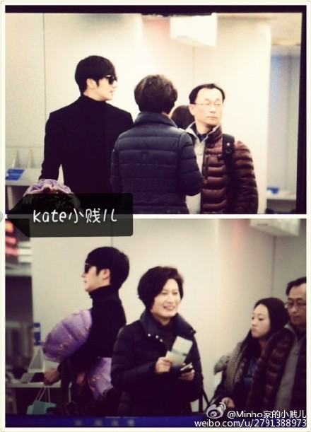 2015 2 12 Jung Il-woo goes back to Korea after Beijing Fan Meeting. 2