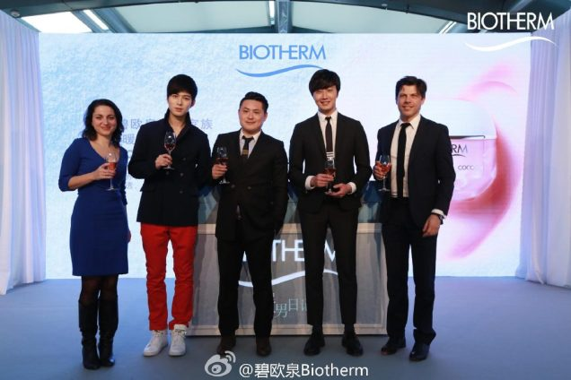 2015 3 20 Jung Il-woo at a Biotherm Event in Beijing, China.2
