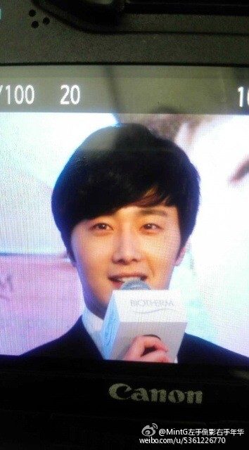 2015 3 20 Jung Il-woo at a Biotherm Event in Beijing, China. 24