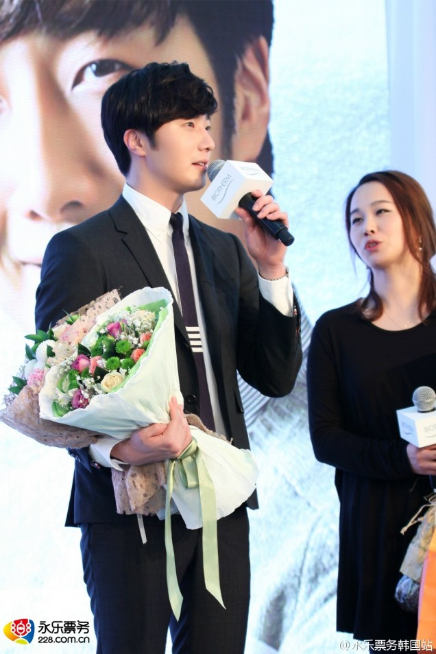 2015 3 20 Jung Il-woo at a Biotherm Event in Beijing, China. 27