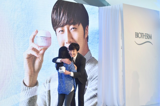 2015 3 20 Jung Il-woo at a Biotherm Event in Beijing, China. 39