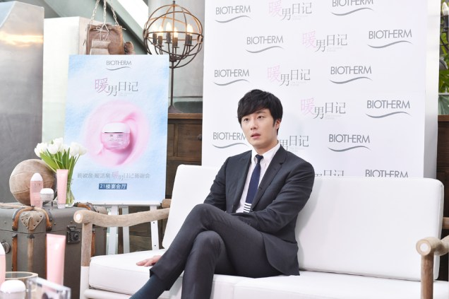 2015 3 20 Jung Il-woo at a Biotherm Event in Beijing, China. 48