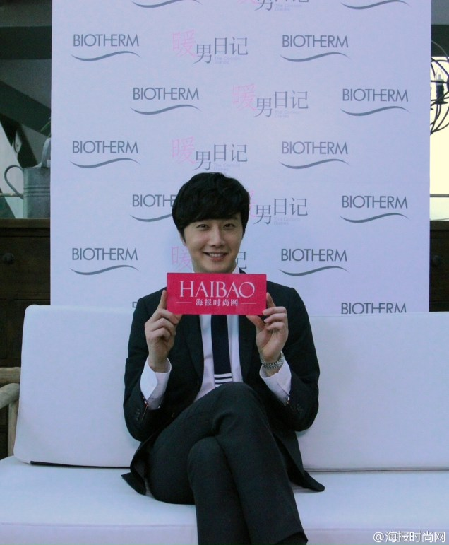 2015 3 20 Jung Il-woo at a Biotherm Event in Beijing, China. 52