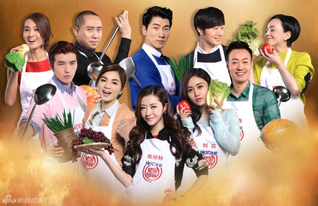 2015 3 Jung Il-woo in Star Chef Posters.  1.jpg
