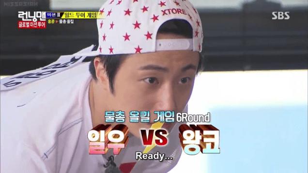 2015 4 12 Jung Il-woo in Running Man Epi 242 (SBS) 106