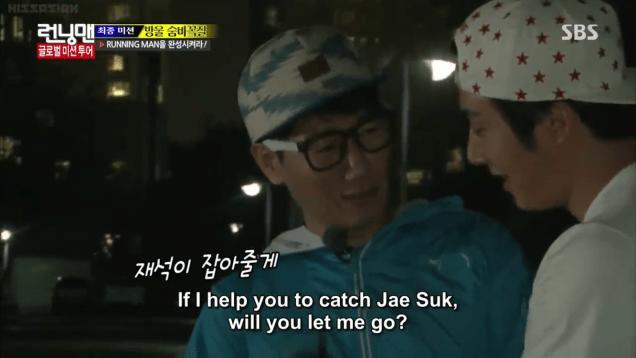 2015 4 12 Jung Il-woo in Running Man Epi 242 (SBS) 128