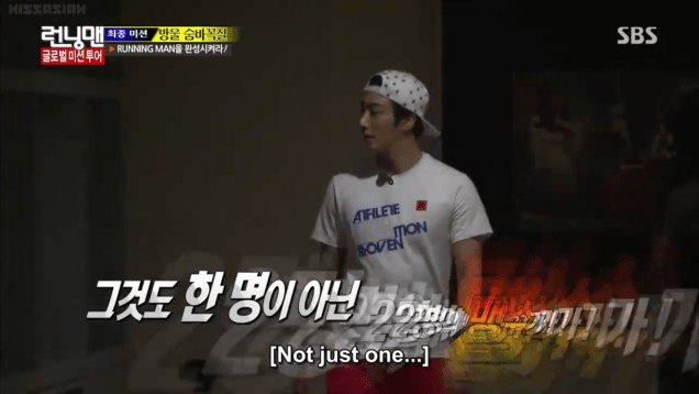 2015 4 12 Jung Il-woo in Running Man Epi 242 (SBS) 133