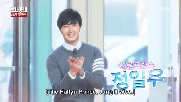 2015 4 12 Jung Il-woo in Running Man Epi 242 (SBS) 2