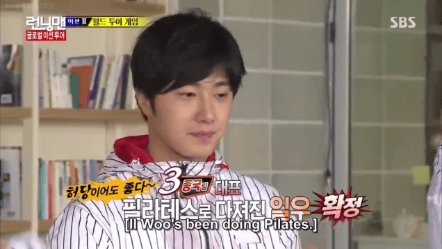 2015 4 12 Jung Il-woo in Running Man Epi 242 (SBS) 40