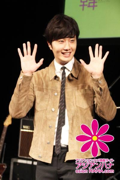 2015 4 25 Jung Il-woo in his Fan Meeting Rainbo-Woo in Tokyo, Japan. 27