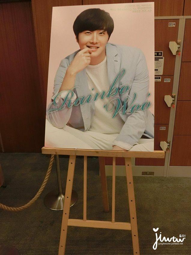 2015 4 25 Jung Il-woo in his Fan Meeting Rainbo-Woo in Tokyo, Japan. 5