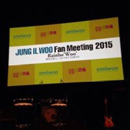 2015 4 25 Jung Il-woo in his Fan Meeting Rainbo-Woo in Tokyo, Japan. 51