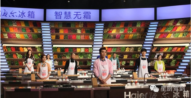 2015 4 Jung Il-woo in Star Chef Episode 1 22