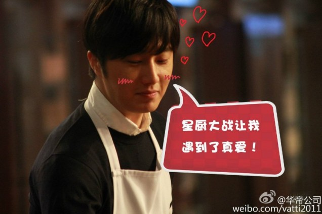 2015 4 Jung Il-woo in Star Chef Episode 1 24
