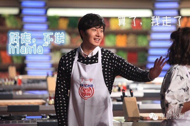 2015 4 Jung Il-woo in Star Chef Episode 4 8
