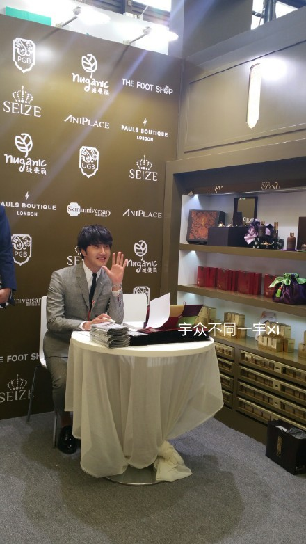 2015 5 19 Jung Il Woo attends the '2015 China Shanghai Cosmetics and Beauty Expo' 19