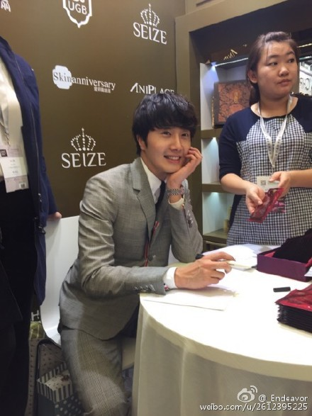 2015 5 19 Jung Il Woo attends the '2015 China Shanghai Cosmetics and Beauty Expo' 20