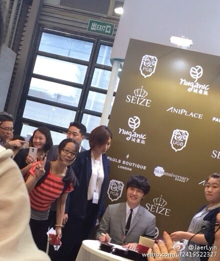 2015 5 19 Jung Il Woo attends the '2015 China Shanghai Cosmetics and Beauty Expo' 25