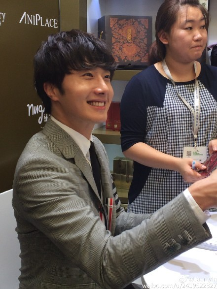 2015 5 19 Jung Il Woo attends the '2015 China Shanghai Cosmetics and Beauty Expo' 30