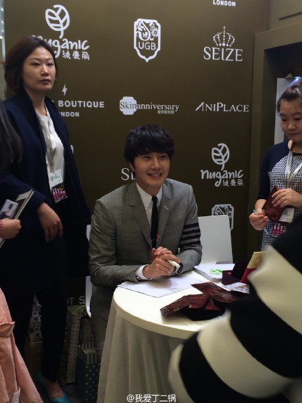 2015 5 19 Jung Il Woo attends the '2015 China Shanghai Cosmetics and Beauty Expo' 36