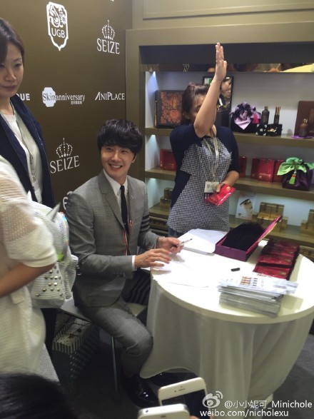 2015 5 19 Jung Il Woo attends the '2015 China Shanghai Cosmetics and Beauty Expo' 41