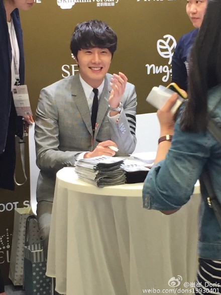 2015 5 19 Jung Il Woo attends the '2015 China Shanghai Cosmetics and Beauty Expo' 46