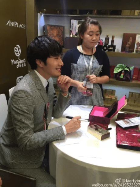2015 5 19 Jung Il Woo attends the '2015 China Shanghai Cosmetics and Beauty Expo' 69