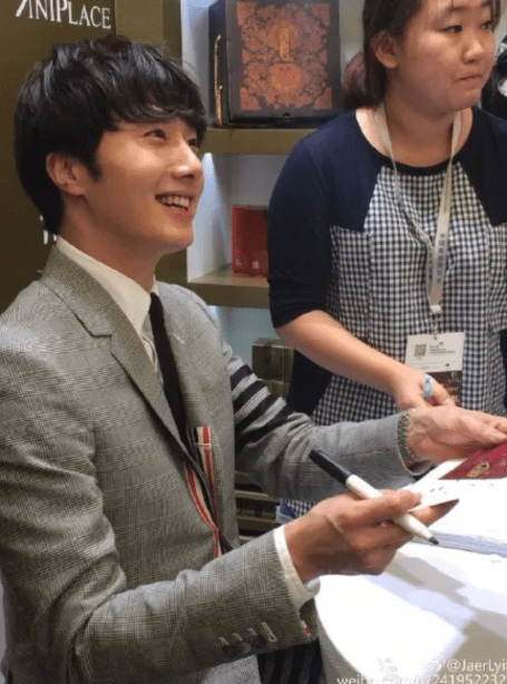 2015 5 19 Jung Il Woo attends the '2015 China Shanghai Cosmetics and Beauty Expo' 74
