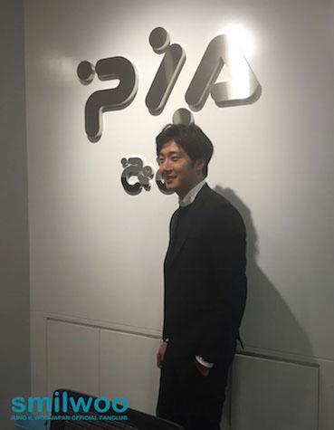 2015 Jung Il-woo for Hallyu Pia Magazine. 4
