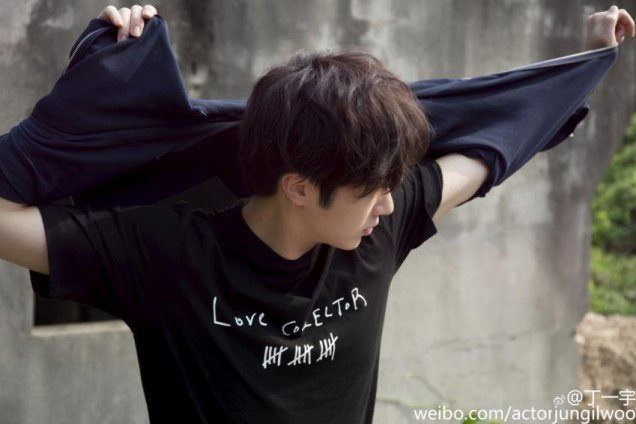2015 Xstore Jung Il-woo Photos. 1.jpg
